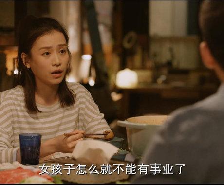《北辙南辕》不讨喜,冯小刚不懂年轻人?