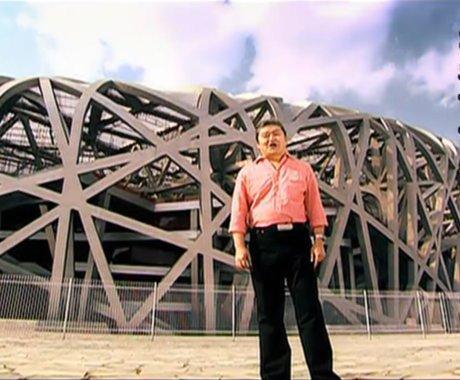 当我们怀念13年前的《北京欢迎你》时,到底在怀念什么?