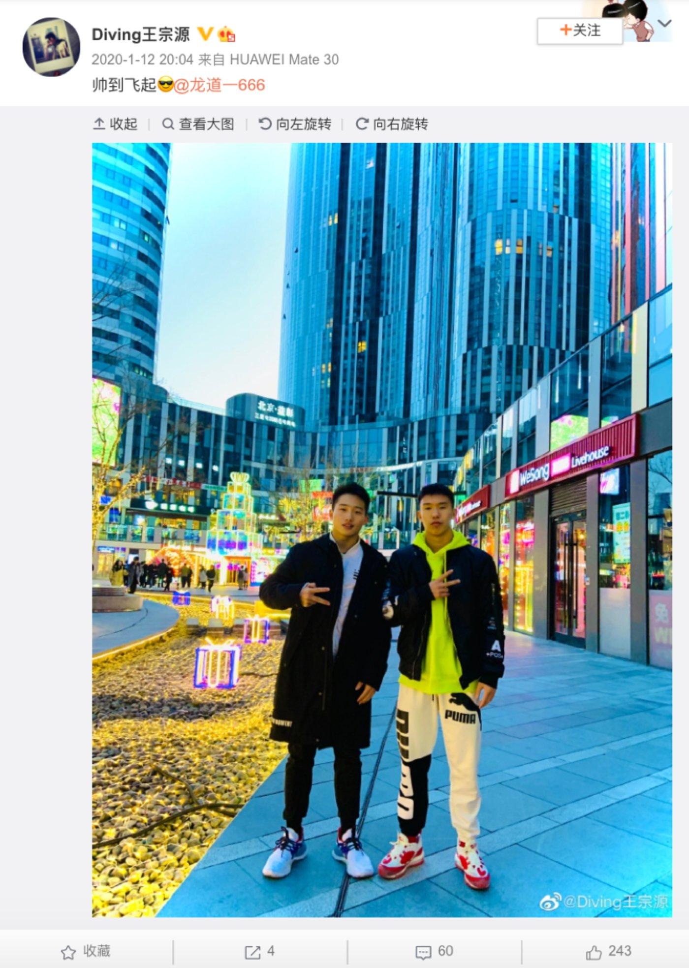 图片来源@王宗源微博