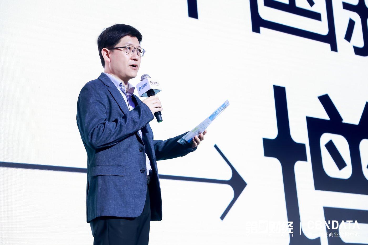 第一财经总编辑 杨宇东