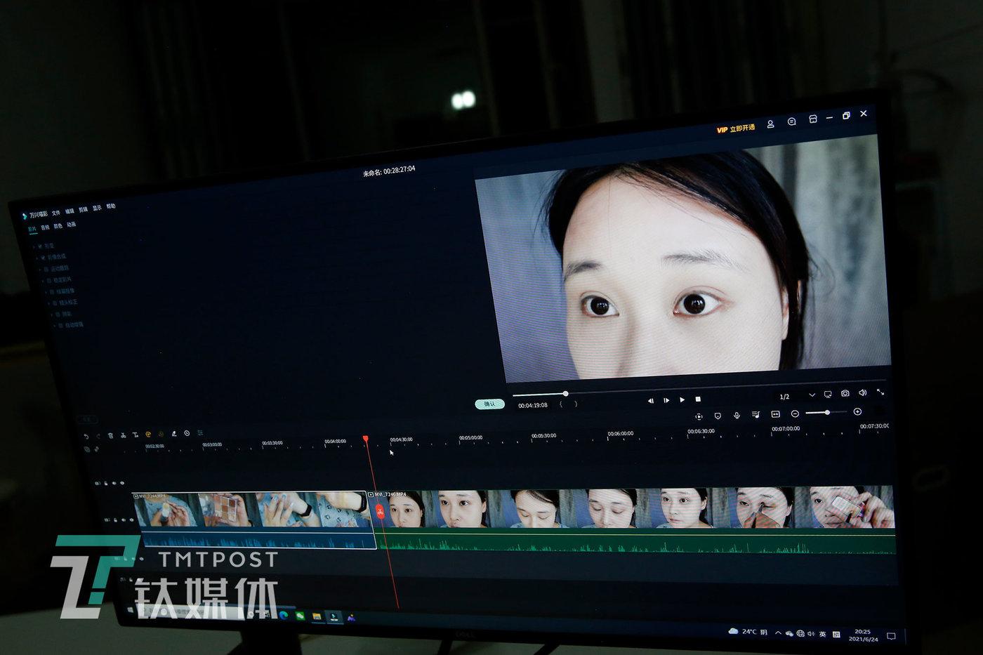 瞻云云视频剪辑的画面。