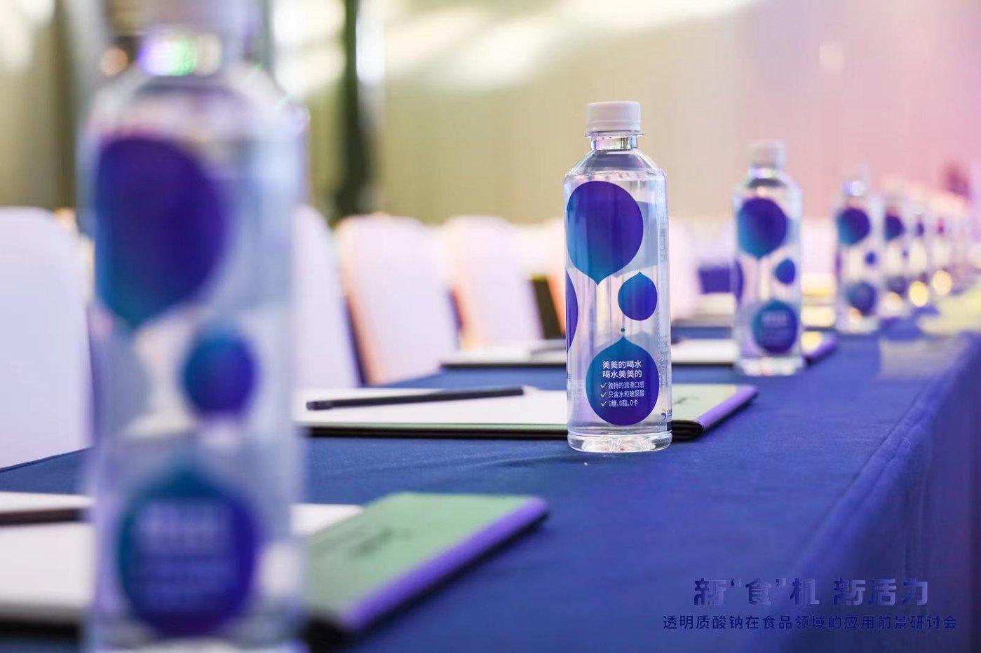 玻尿酸饮品水肌泉