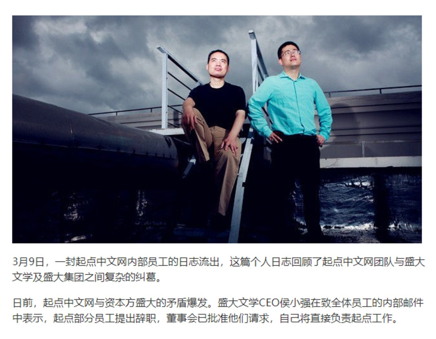 (图源:搜狐新闻)