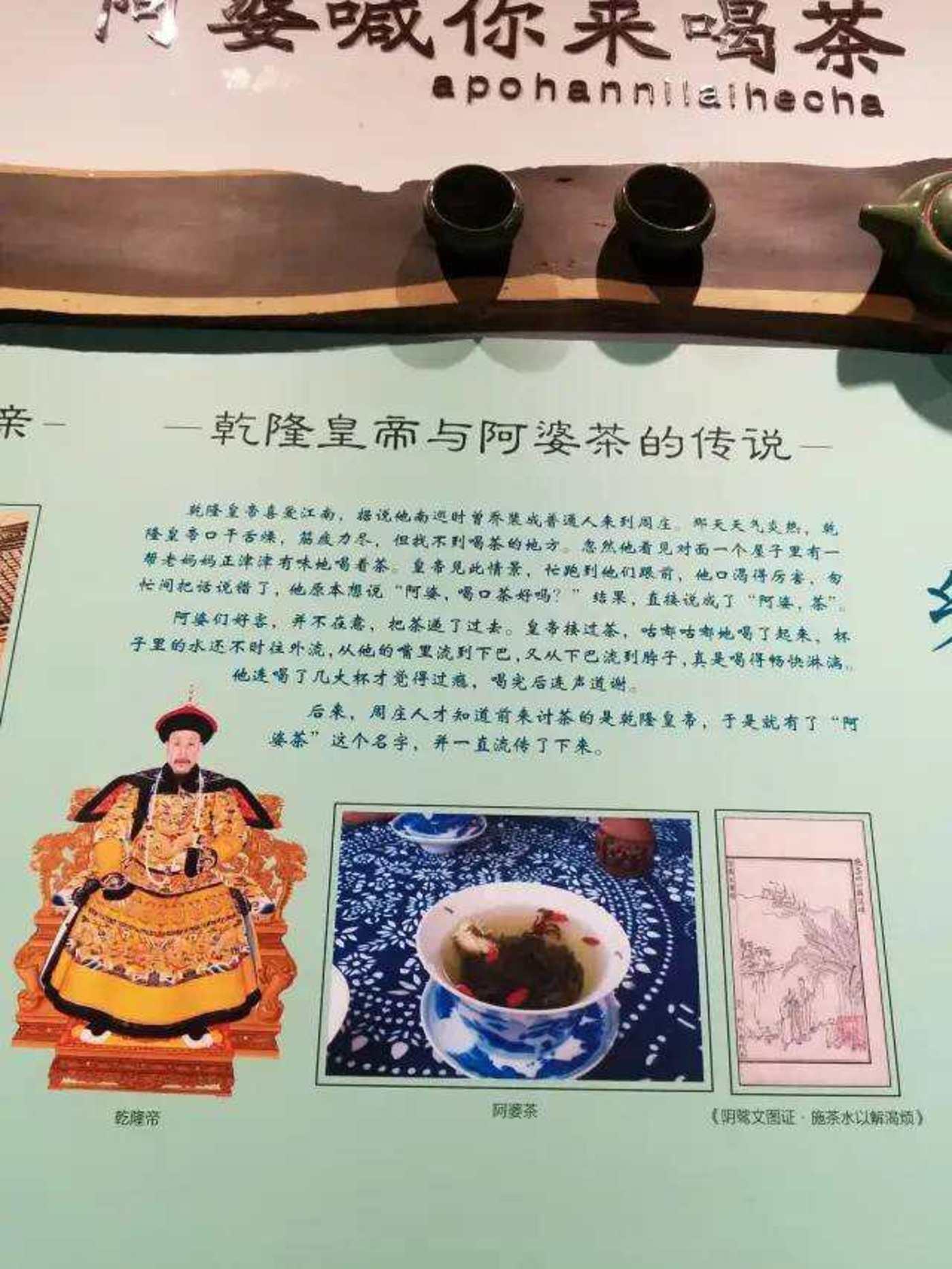 (豆瓣网友蔡不白拍摄于上海,你一定看过类似的文案)