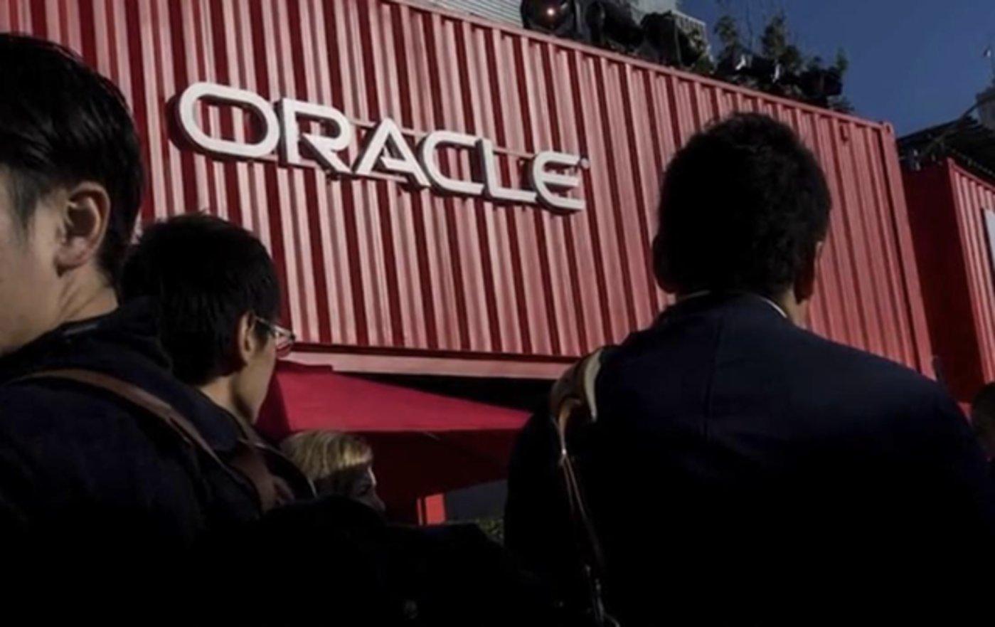 Oracle公司(甲骨文中国)