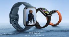OPPO Watch 2系列正式开售