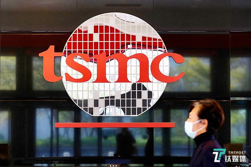 Chipmaker TSMC in a Dilemma