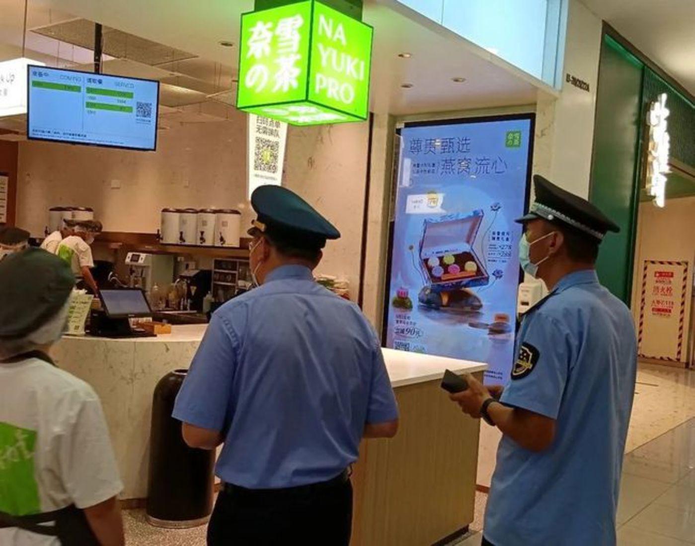 图片来源:北京市西城区市场监管局公众号