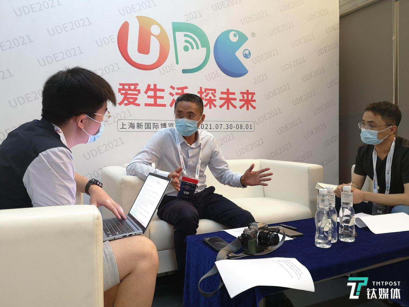 TCL电子控股有限公司研发中心副总经理王代青