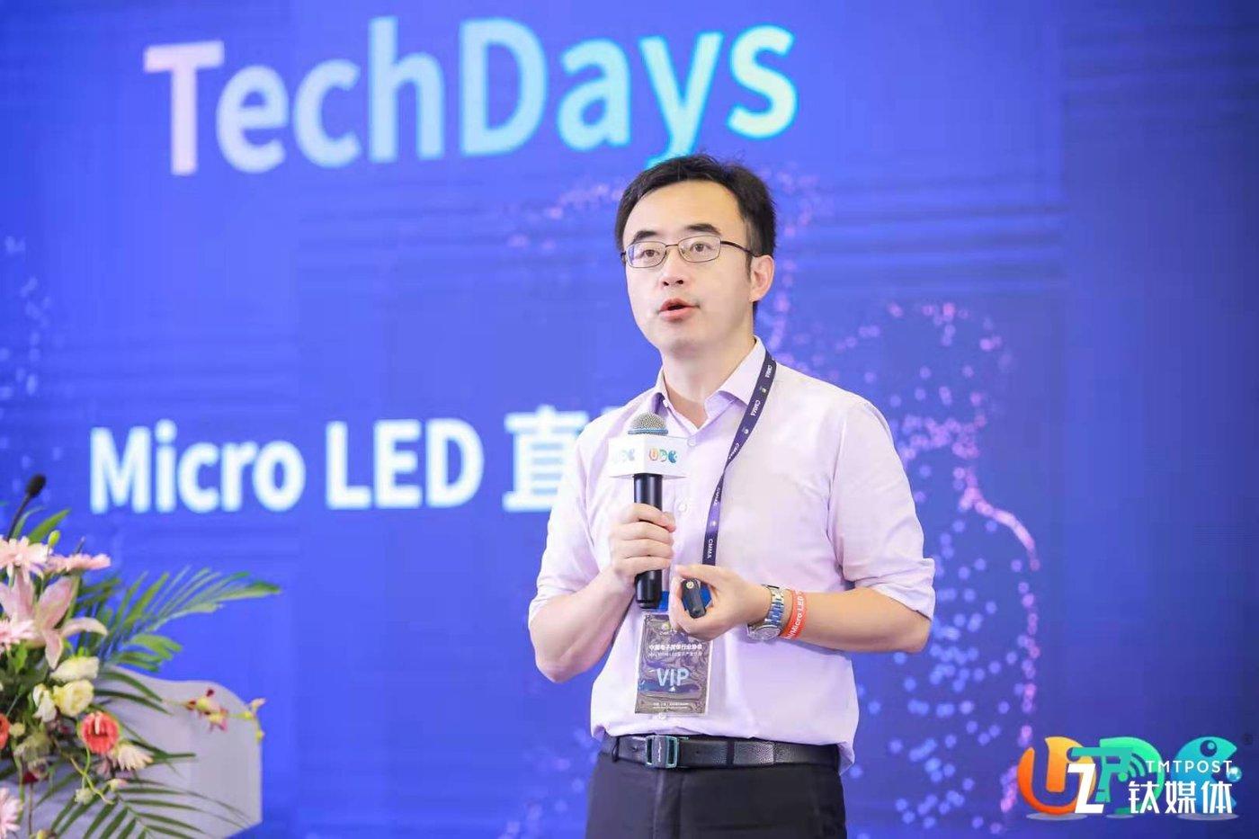 利亚德集团副总裁、首席运营官姜毅