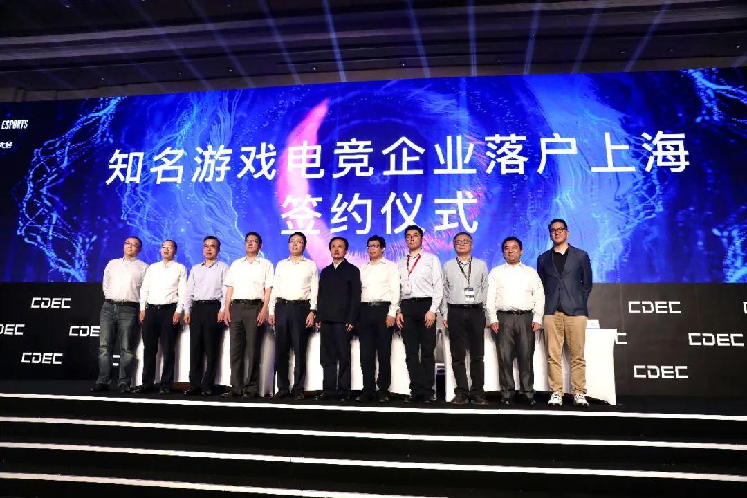 趣加互娱与徐汇区签约,上海成立中国总部