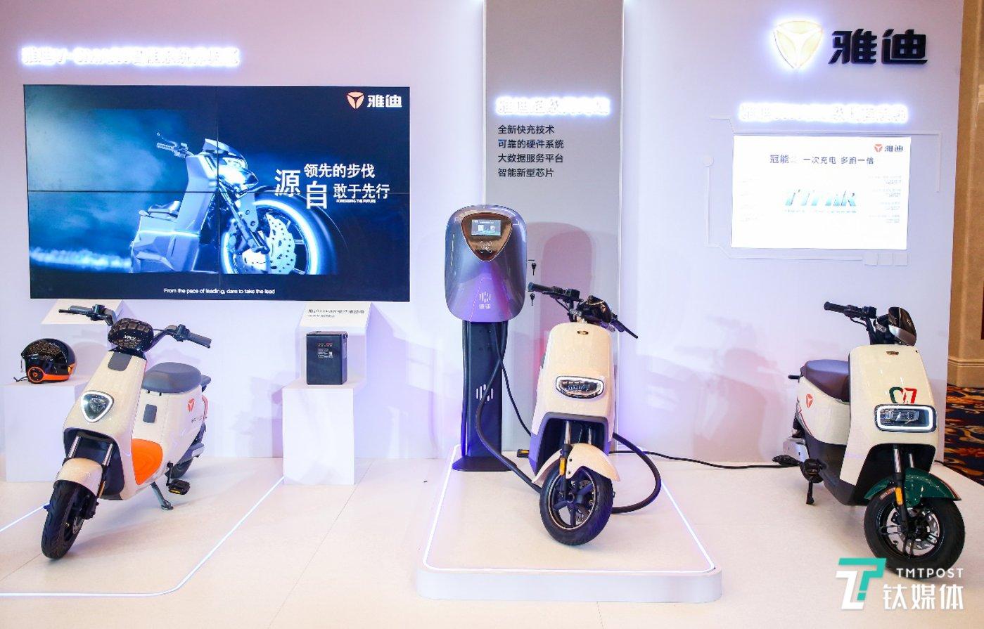 雅迪推出的智联化电动自行车