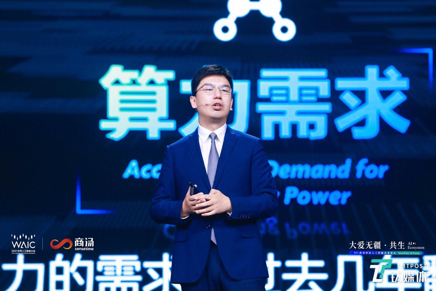 商汤科技联合创始人、CEO徐立