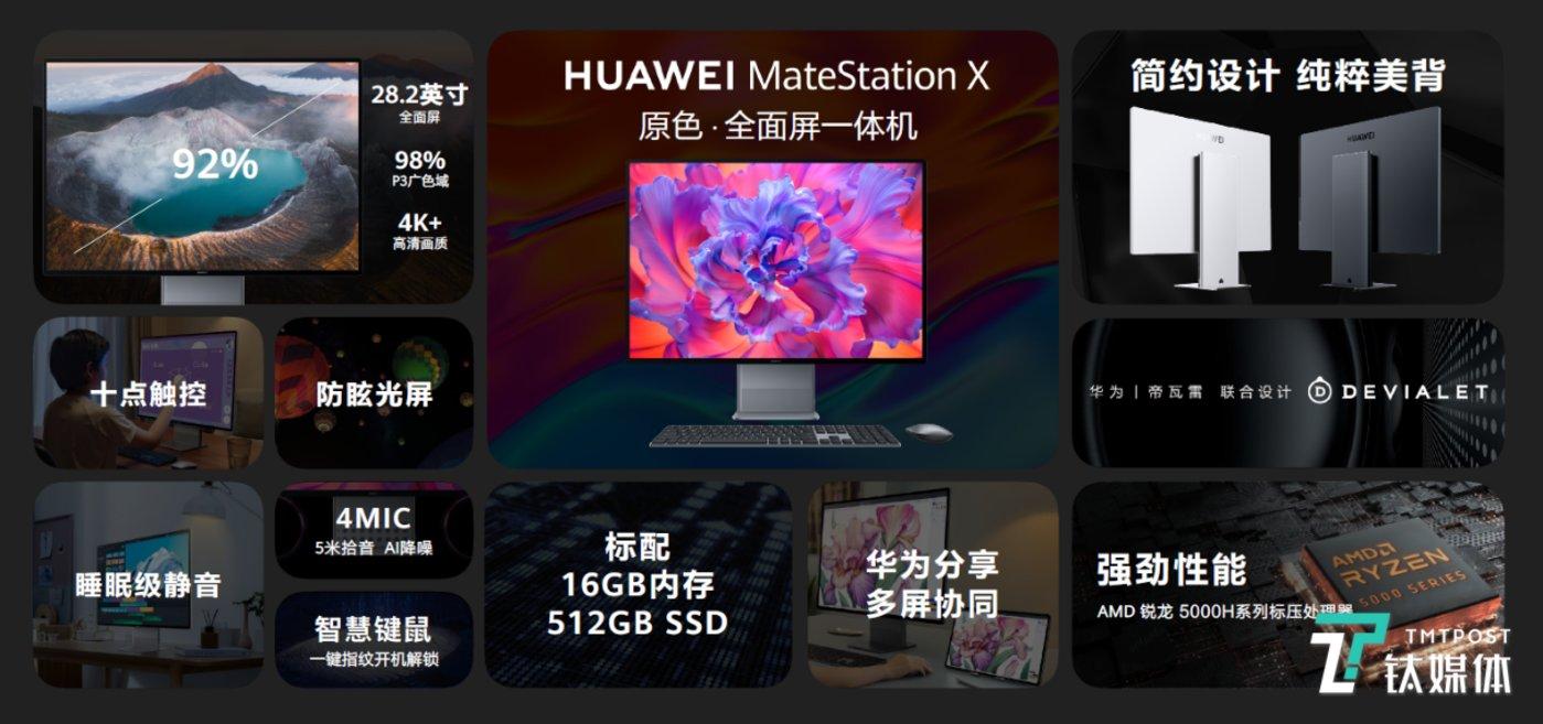 采用简洁设计搭载AMD处理器