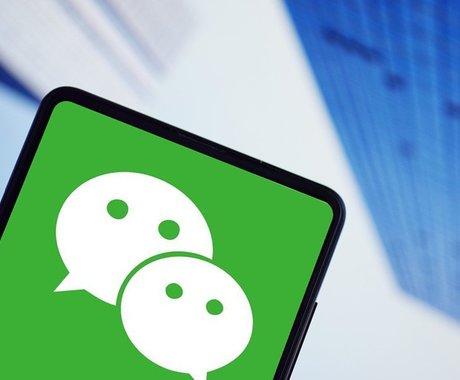 微信终于要对聊天记录动手了?