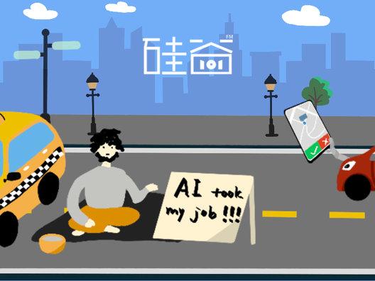 无人车特辑 辅助驾驶没有想象中安全,蔚来车祸谁该负责?