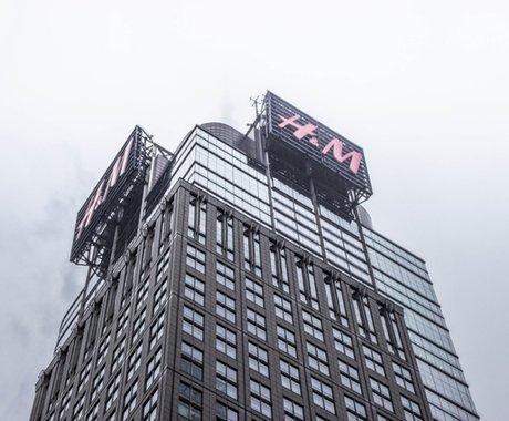 H&M改头换面,能在中国继续捞金吗?
