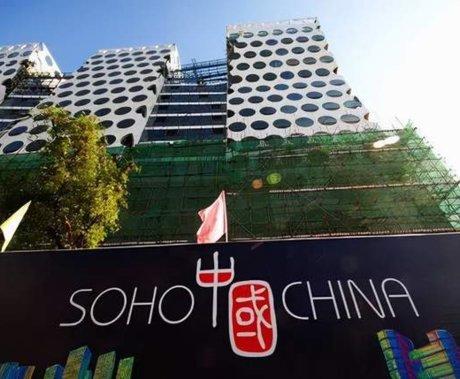 潘石屹套现梦碎!黑石终止收购SOHO中国,还会有接盘侠吗?