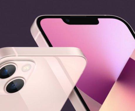 "iPhone13增配减价,但它不是""十三香"""
