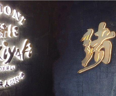 """上海第一网红日料道歉:""""一绪寿喜烧""""牛肉以次充好,刺身回收再送客人"""