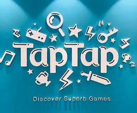 "TapTap取不了Steam游戏的""爆款经"""