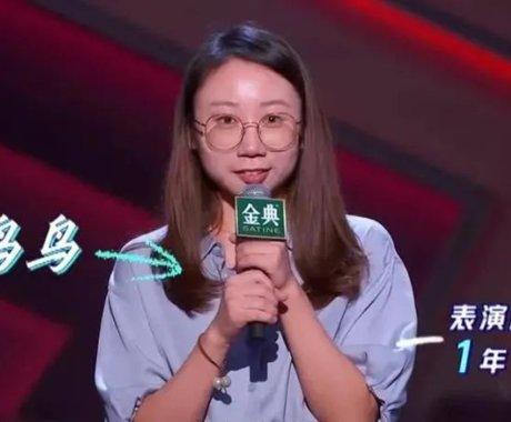 """专访程璐、鸟鸟和张灏喆:《脱口秀大会》为何总能推出""""炸场新人""""?"""