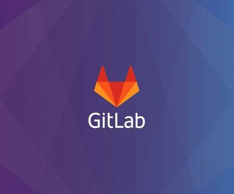 "GitLab抢跑上市,但""自由""的开源生意早已不再性感"