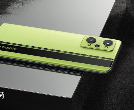 骁龙870+5000mAh电池+65W闪充,realme真我GT Neo2发布丨钛快讯