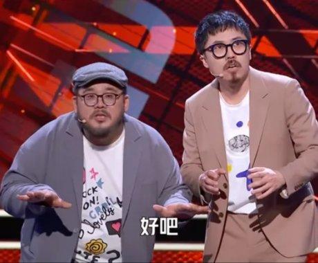 中国观众不爱漫才?