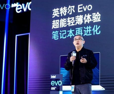 英特尔Evo平台体验进化,不断加强软件优化