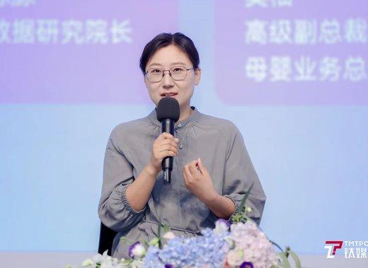 """钛媒体总编辑杨瑨:公众""""向求内"""",催生了互联网时代的疗愈经济"""