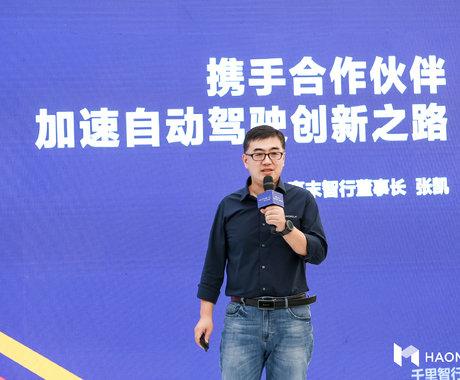 毫末智行董事长张凯:2022年将是AI自动驾驶商业化分水岭之年