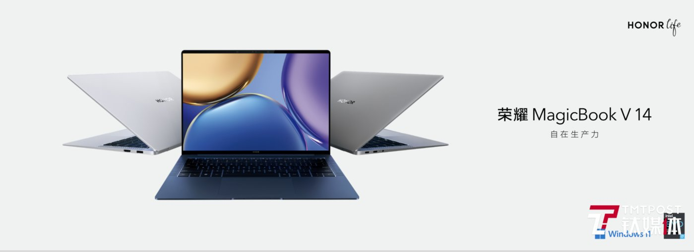 荣耀MagicBook V14