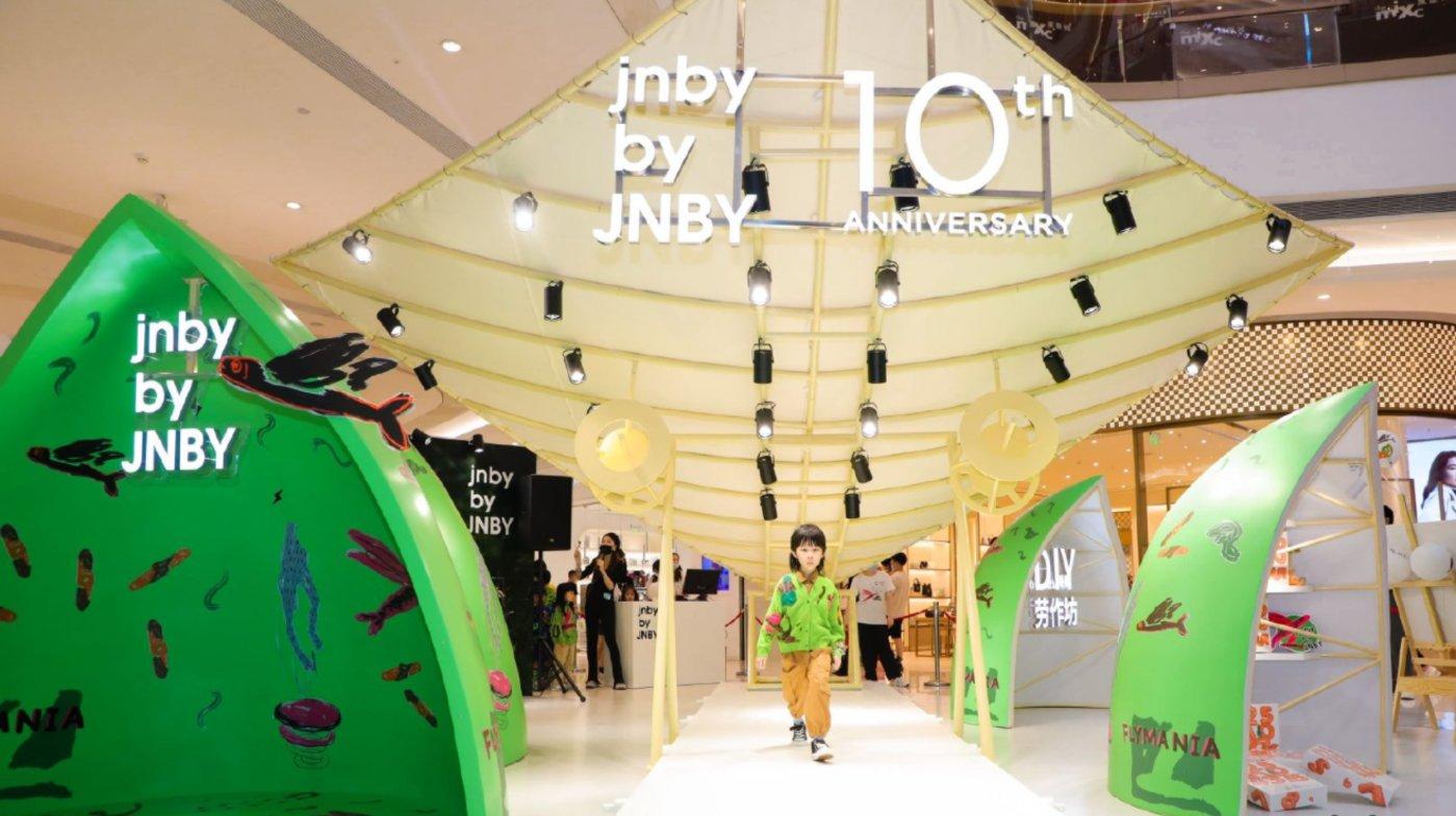 图片来源:jnby by JNBY微博
