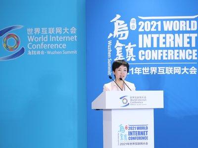 钛媒体赵何娟在乌镇演讲:规则明确,边界清晰才更有助于互联网生态发展