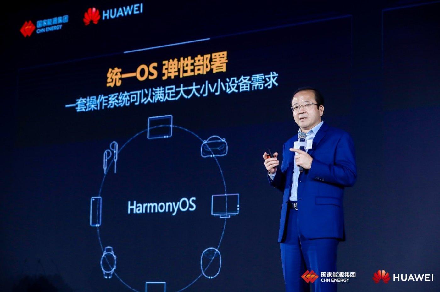 华为华为消费者业务AI与智慧全场景业务部总裁王成录