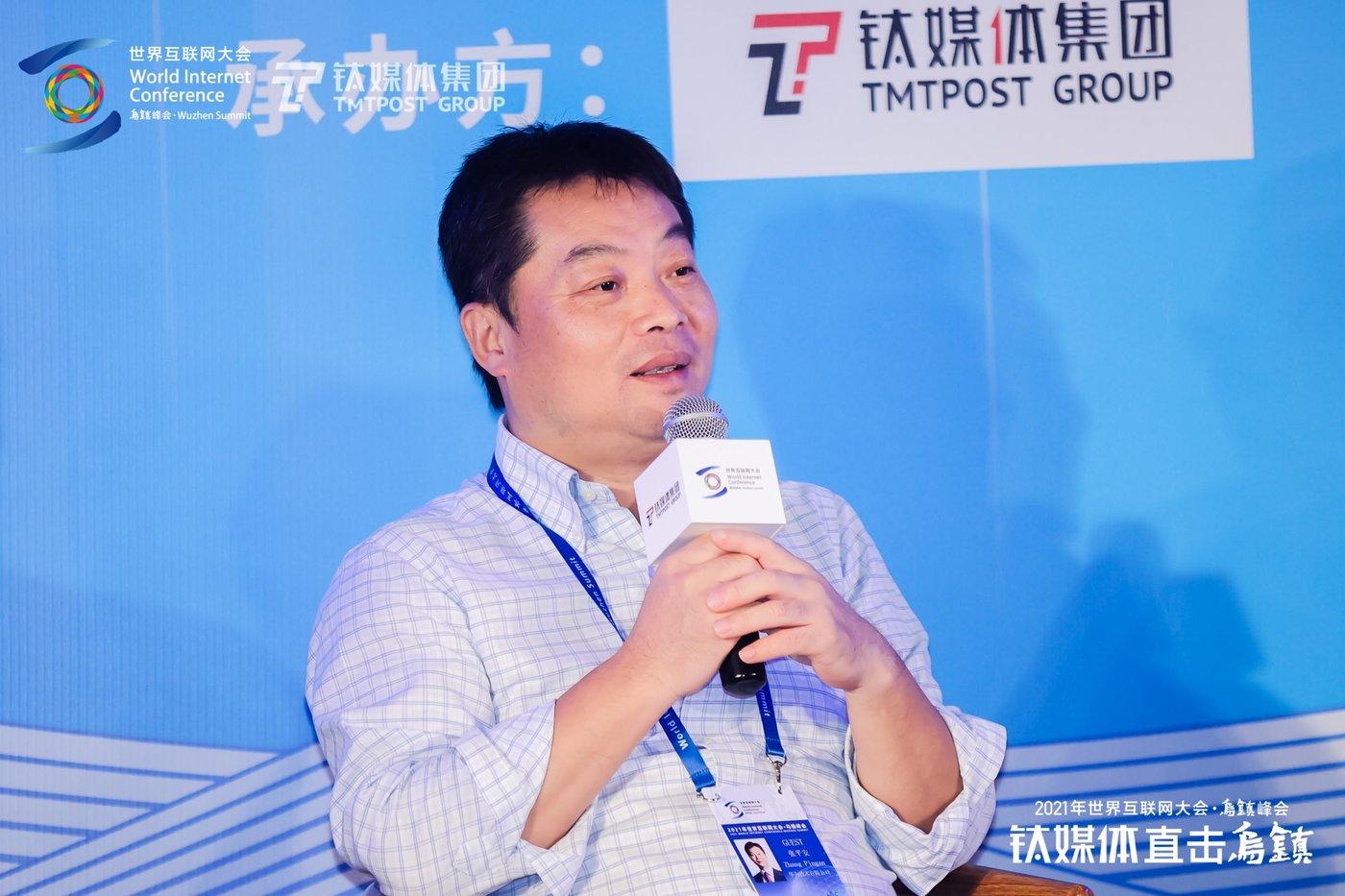 华为公司集团副总裁、华为云CEO、消费者云服务部总裁张平安