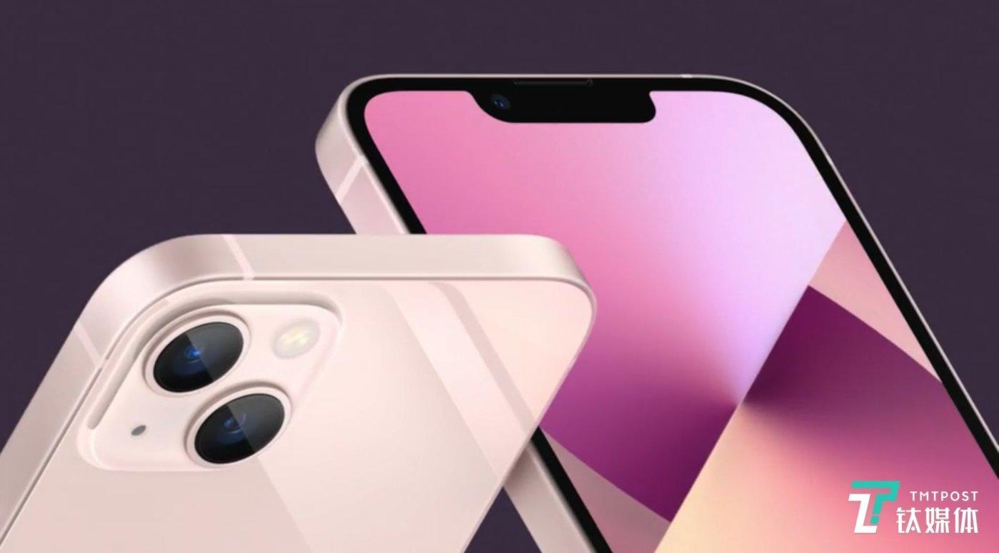 iPhone13 系列