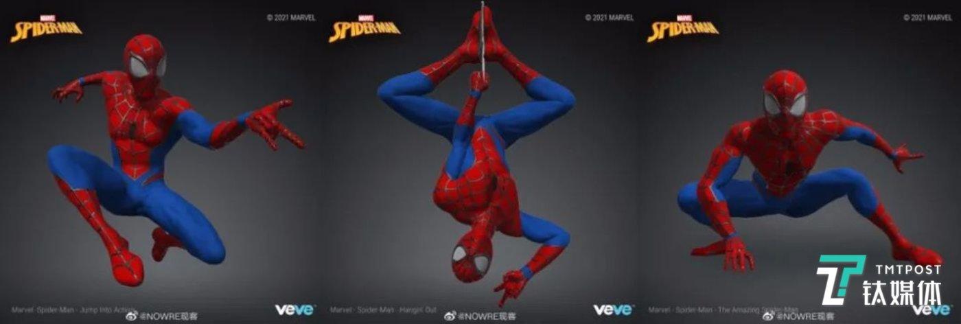 spiderman NFT