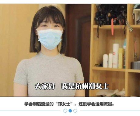 """88万人看卖出24单,""""杭州郑女士""""直播带货谁是赢家?"""