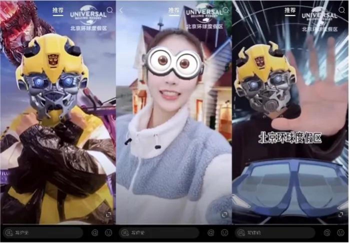 """环球影城发布宣传片被质疑""""土味"""""""