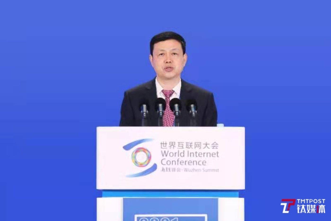 中国移动杨杰董事长在2021年世界互联网大会主旨发言