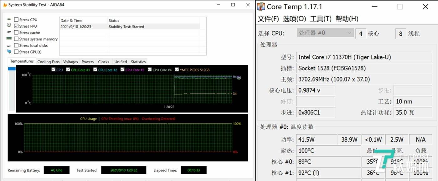 性能模式下处理器可以维持高频率