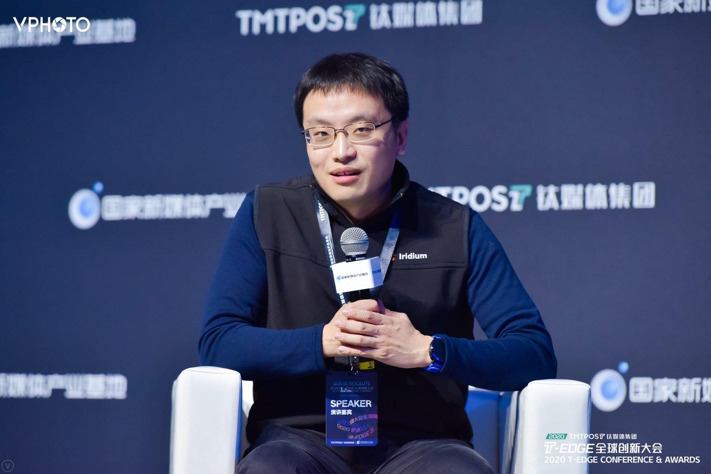 去年12月,谭章熹博士参加钛媒体举办的2020年T-EDGE全球创新大会