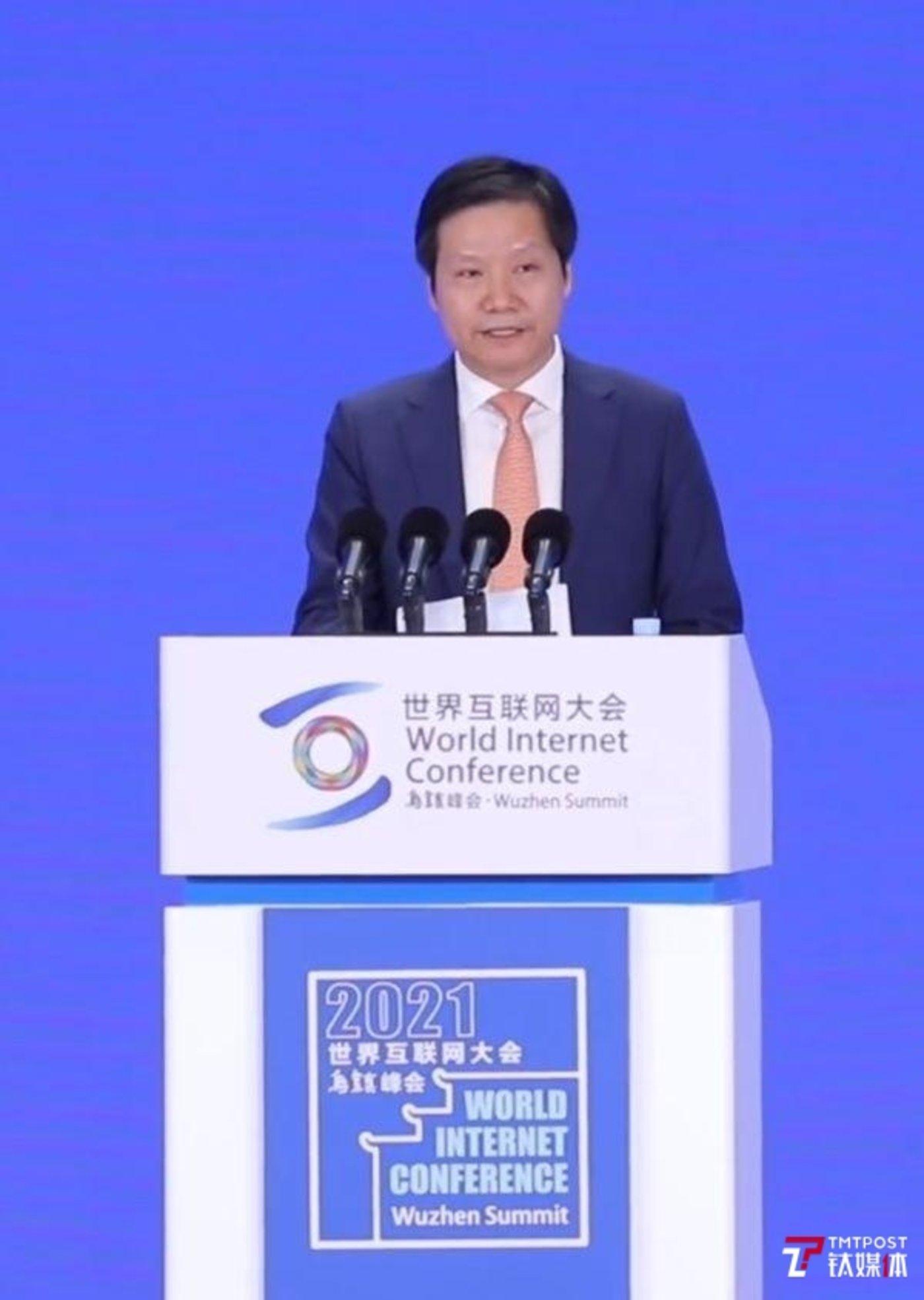 小米董事长雷军在2021世界互联网大会乌镇峰会发表演