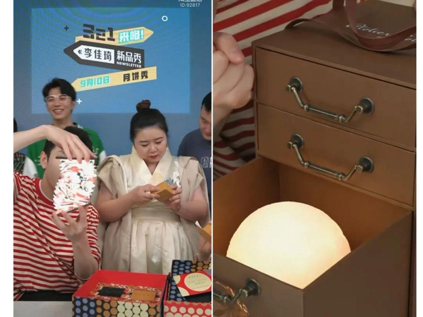李佳琦直播展示品牌送的月饼礼盒