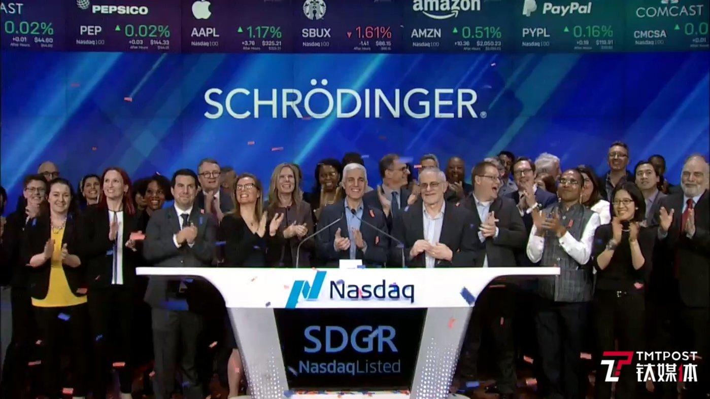 AI制药公司Schrodinger于2月在美国纳斯达克上市