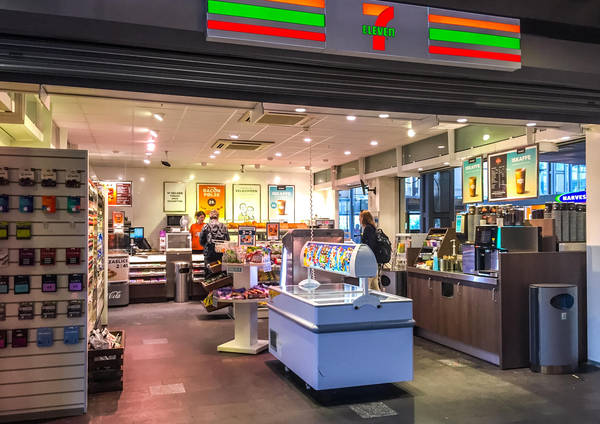 便利店自有品牌:存量时代的竞争王牌