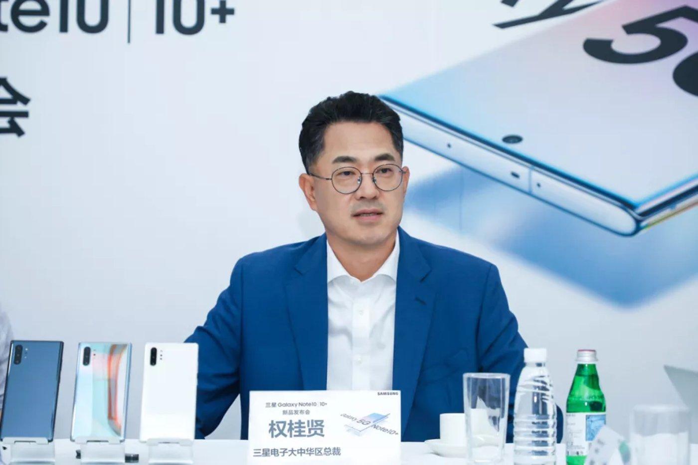 三星电子大中华区总裁权桂贤 图源:网络