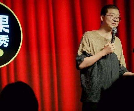 脱口秀演员,怎么一到上海就成功了?